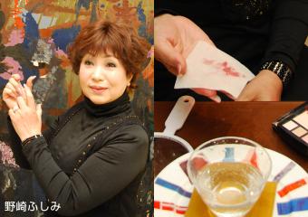 page_bigan-washi_02_img-03