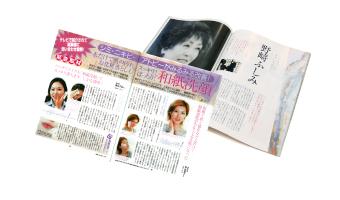 page_bigan-washi_07_img-01